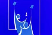 مفوضية الانتخابات تدعو العراقيين في الخارج الى تسجيل بياناتهم