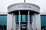 تصديق اعترافات عصابة مارسوا عمليات نصب واحتيال في بغداد