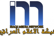 """ابو الهيل يصدر توضيحا عن """"ضربه"""" مديرا في شبكة الاعلام"""