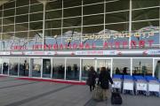 مستشار رئيس جمهورية : بغداد وأربيل متفقتان على فتح المطارات