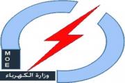 ربط الكهرباء العراقية بدول الخليج