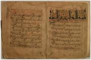 الامن يحبط عملية بيع مخطوطة اثرية في بابل ويقبض على ثلاثة