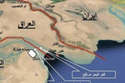 العراق والكويت وامريكا تناقش أمن الحدود والملاحة في خور عبد الله